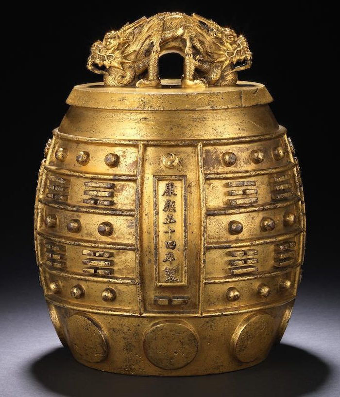 Imperial gilt-bronze archaistic ritual bell